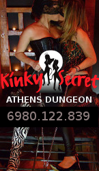 Kinky Secret BDSM ATHENS